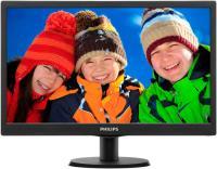 Монитор Philips 234E5QHSB -
