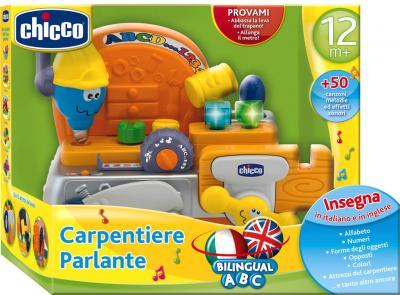 Развивающая игрушка Chicco Говорящая мастерская (69032000180) - упаковка