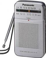 Радиоприемник Panasonic RF-P50EG9-S -