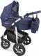 Детская коляска Verdi Sonic 3 в 1 (11) -