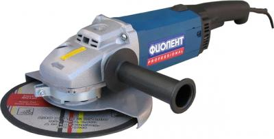 Угловая шлифовальная машина Фиолент МШУ 1-20-230А - общий вид