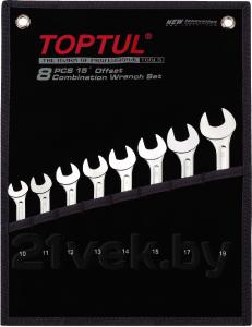 Набор однотипного инструмента Toptul GPAD0801 (8 предметов) - общий вид