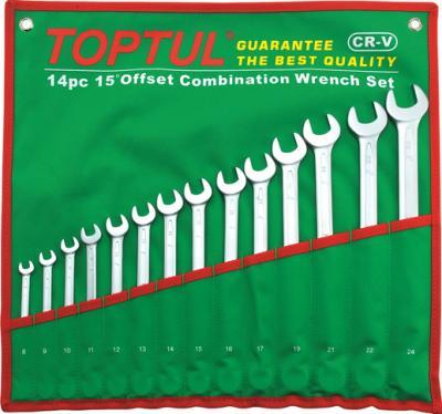 Набор однотипного инструмента Toptul GAAA1604 (16 предметов) - общий вид