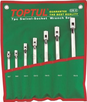 Набор однотипного инструмента Toptul GAAA0704 (7 предметов) - общий вид