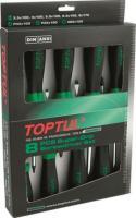 Набор однотипного инструмента Toptul GAAE0821 (8 предметов) -