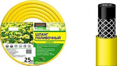 Шланг поливочный Startul Garden ST6003-5/8-25 - общий вид