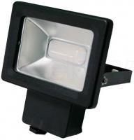 Прожектор светодиодный Startul ST8705-10 -