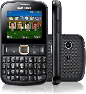 Смартфон Prestigio Multiphone 5400 Duo (белый + подарок) - Samsung Ch@t 222 в подарок