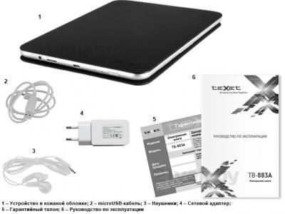 Электронная книга TeXet TB-883A (White) - весь комплект