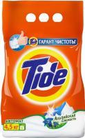 Стиральный порошок Tide Альпийская Свежесть (Автомат, 4.5кг) -