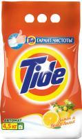 Стиральный порошок Tide Лимон и Белая Лилия (Автомат, 4.5кг) -