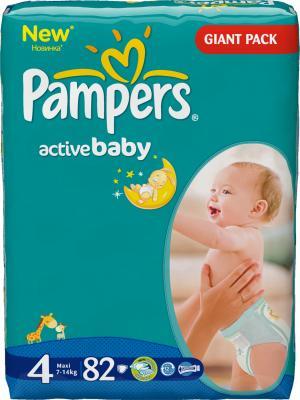 Подгузники Pampers Active Baby 4 Maxi Giant Pack (82шт) - общий вид