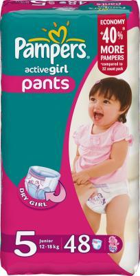 Подгузники-трусики Pampers Active Girl 5 Junior Jumbo Pack (48шт) - общий вид