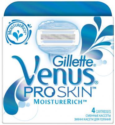 Сменные кассеты Gillette Venus Proskin Moisturerich (4шт) - общий вид