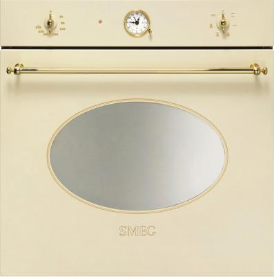 Газовый духовой шкаф Smeg SF800GVPO - общий вид