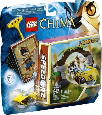 Конструктор Lego Chima Врата Джунглей (70104) - в упаковке