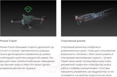 Защита подвеса мягкая комбо в домашних условиях отзывы очки виртуальная реальность