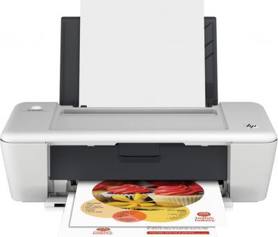 Принтер HP Deskjet Ink Advantage 1015 (B2G79C) - фронтальный вид