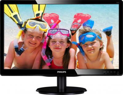 Монитор Philips 226V4LSB/01 - фронтальный вид