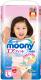 Подгузники-трусики Moony Girl L (44шт) -