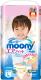 Подгузники-трусики Moony Boy L (44шт) -