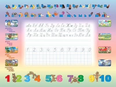 Стол+стул Интехпроект Буквы-Цифры 14-387 (салатовый и розовый) - рисунок столешницы