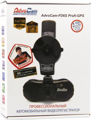 Автомобильный видеорегистратор AdvoCam FD6S Profi - коробка