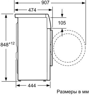 Стиральная машина Bosch WLK20263OE - схема