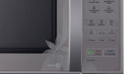 Микроволновая печь LG MS2343BAD - панель управления