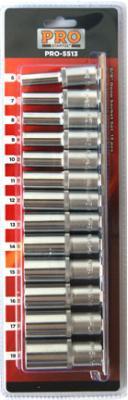 Набор оснастки Startul PRO-5513 (13 предметов) - общий вид