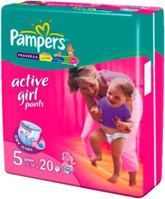 Подгузники-трусики Pampers Active Girl 5 Junior (20шт) - общий вид