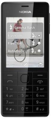 Мобильный телефон Nokia 515 Dual (черный) - общий вид