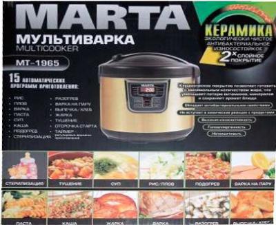 Мультиварка Marta MT-1965 (белый/золотой металлик)