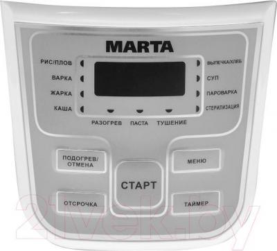 Мультиварка Marta MT-1965 (белый/красный металлик)