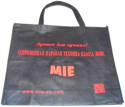 Отпариватель Mie Elegante - сумка
