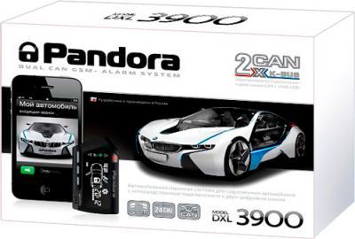 Автосигнализация Pandora DXL 3950 - коробка