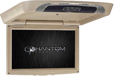 Потолочный монитор Phantom S-1700S - общий вид
