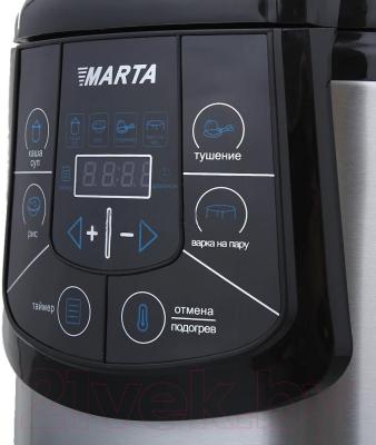 Мультиварка Marta MT-1931 (нержавеющая сталь)