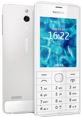 Мобильный телефон Nokia 515 Dual (белый) - передняя и задняя панели