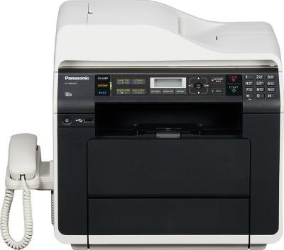МФУ Panasonic KX-MB2540 - общий вид
