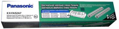 Термоплёнка Panasonic KX-FA52A - общий вид