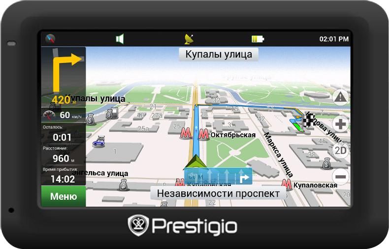 GeoVision 5050 (PGPS5050CIS04GBNV) 21vek.by 772000.000