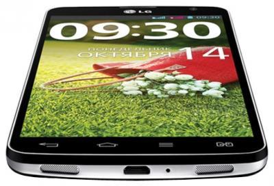 Смартфон LG D686 Optimus G Pro Lite Dual (Black) - вид снизу