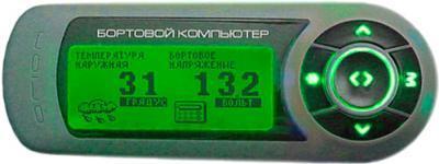 Бортовой компьютер Орион БК-51 - общий вид