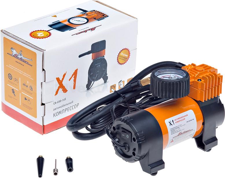 X1 (CA-030-14S) 21vek.by 348000.000