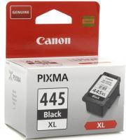 Картридж Canon PG-445 XL (8282B001) -