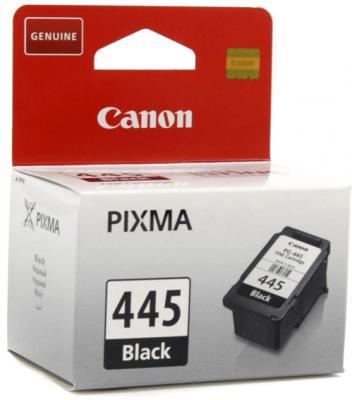 Картридж Canon PG-445 (8283B001) - общий вид