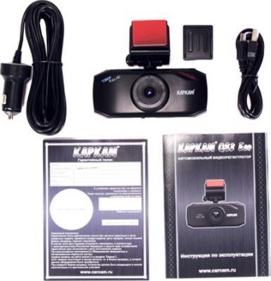 Автомобильный видеорегистратор КАРКАМ QS3 Eco - комплектация