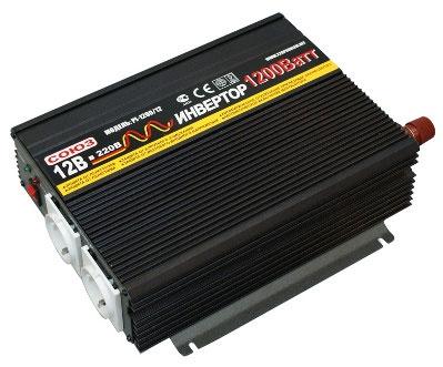 Автомобильный инвертор Союз PI-1200/12 - общий вид