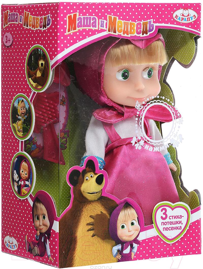 Лялька з аксэсуарамі Карапуз